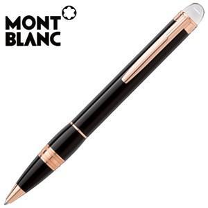 高級 ボールペン 名入れ モンブラン モンブラン純正包装紙にてラッピング可能 スターウォーカー レッドゴールドレジン ボールペン MB105653 105653|nomado1230