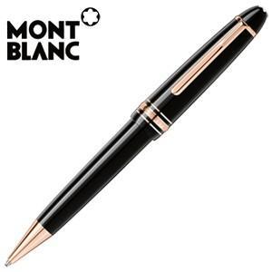 高級 ボールペン 名入れ モンブラン モンブラン純正包装紙にてラッピング可能 マイスターシュテュック レッドゴールドコーティング ル・グラン ボールペン|nomado1230