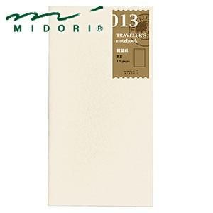 リフィル ミドリ トラベラーズノート リフィル 軽量紙 5個セット No. 14287006|nomado1230