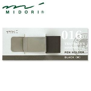 リフィル ミドリ トラベラーズノート ペンホルダーM 5個セット 黒 No. 14298006|nomado1230