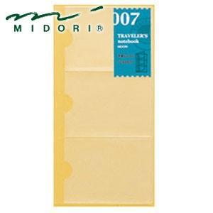 リフィル ミドリ トラベラーズノート リフィル 名刺ファイル 5個セット No. 14301006|nomado1230