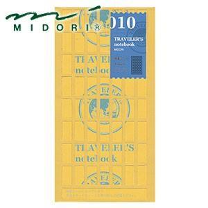 リフィル ミドリ トラベラーズノート リフィル 両面シール 5個セット No. 14303006|nomado1230