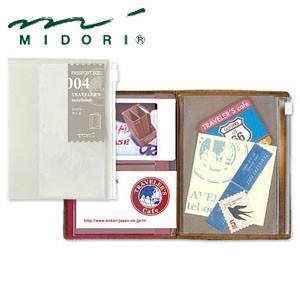 リフィル ミドリ トラベラーズノート パスポートサイズ リフィル ジッパー 5個セット No. 14316006|nomado1230