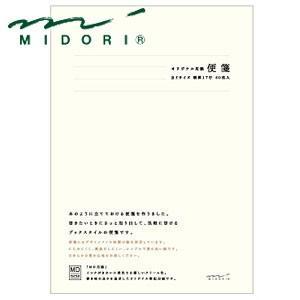 便箋 B5 横罫 ミドリ B5サイズ MDクリーム 40枚入 横罫17行 便箋 10セット No. 20443006|nomado1230