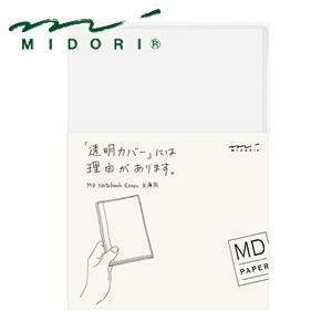 ノートカバー ミドリ MDペーパープロダクトMDノートカバー 文庫 製本カバー 5セット No. 49358006|nomado1230