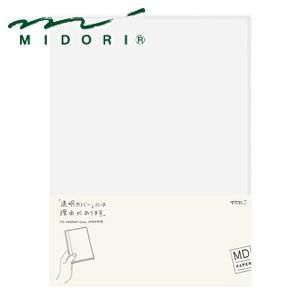 ノートカバー A4 ミドリ MDペーパープロダクトMDノートカバー A4変形判 製本カバー 5セット No. 49390006|nomado1230