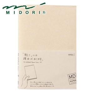 ミドリ MDペーパープロダクトMDノートカバー 紙 (コルドバ) A5 製本カバー 3セット No. 49841006|nomado1230