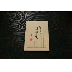 便箋 B5 マスヤ(満寿屋) クリーム紙 便箋製品 和便箋 B5サイズ 優雅箋・縦 太罫 10個セット B1|nomado1230