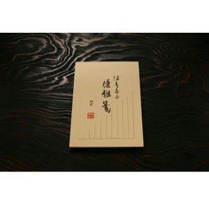 便箋 B5 マスヤ(満寿屋) クリーム紙 便箋製品 和便箋 B5サイズ 優雅箋・縦 細罫 10個セット B1H|nomado1230