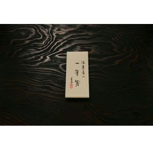 便箋 マスヤ(満寿屋) クリーム紙 便箋製品 和便箋 一筆箋 10個セット B3|nomado1230