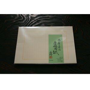 原稿用紙 400字 B4 マスヤ(満寿屋) クリーム紙 原稿用紙 B4サイズ 400字詰め 10個セット K2|nomado1230
