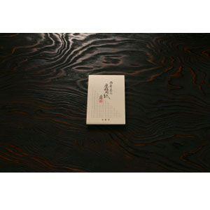 原稿用紙 A6 マスヤ(満寿屋) クリーム紙 原稿用紙 A6サイズ 200字詰め 10個セット M1|nomado1230
