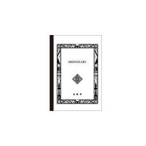 ノート B5 マスヤ(満寿屋) 9ミリグレー罫 セミB5判 ノート 160ページ 10冊セット N1|nomado1230