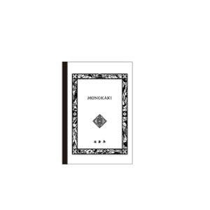 ノート B6 マスヤ(満寿屋) 9ミリグレー罫 B6判 ノート 160ページ 10冊セット N3|nomado1230