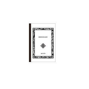 ノート B5 マスヤ(満寿屋) 罫線無し セミB5判 ノート 160ページ 10冊セット N4|nomado1230