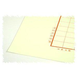 原稿用紙 B4 マスヤ(満寿屋) 加工代 クリーム紙「B4判」 名入れ NACB4|nomado1230