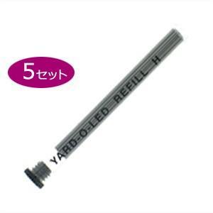 ヤード・オ・レッド 1.18ミリ ペンシル替芯12本入り 5個セット H No. 948001 nomado1230