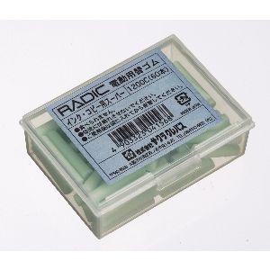 消しゴム ラビット 替え消しゴム インク・コピー用スーパー 60個入り 1200C|nomado1230
