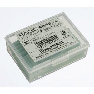 消しゴム ラビット 替え消しゴム インク・ボールペン用 60個入り 500B-N|nomado1230