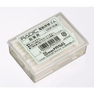 消しゴム ラビット 替え消しゴム 鉛筆用 60個入り 500P|nomado1230