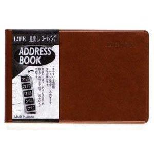 手帳 ライフ アドレス手帳 75X117 キンチャ 5冊セット A1693D|nomado1230