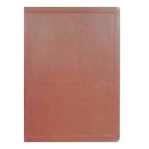手帳 ライフ サニーゴールド 174X100 横罫 Lホワイト 3冊セット 手帳 M300|nomado1230