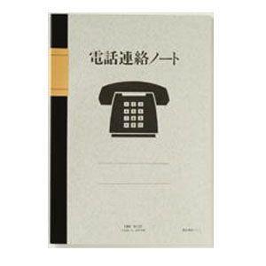 ノート B5 ライフ 電話連絡ノート B5 10冊セット 特殊罫ノート N102|nomado1230