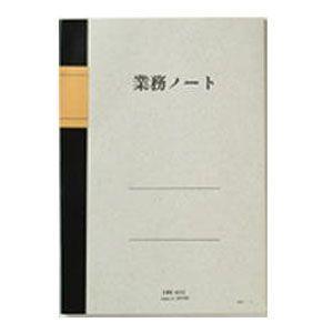 ノート B5 ライフ 業務ノート B5 10冊セット 特殊罫ノート N112|nomado1230