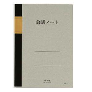 ノート B5 ライフ 会議ノート B5 10冊セット 特殊罫ノート N114 nomado1230