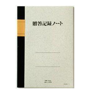 ノート B5 ライフ 贈答ノート B5 5冊セット 特殊罫ノート N144 nomado1230