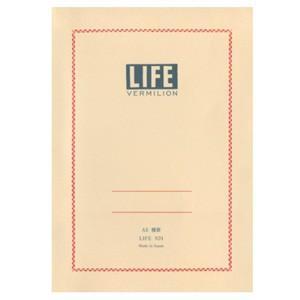 ノート A5 横罫 ライフ A5サイズ 横罫 バーミリオン ノート 10冊セット N74|nomado1230