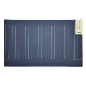 印刷用紙 ライフ 写経用紙 紺紙 5冊セット 07-113|nomado1230