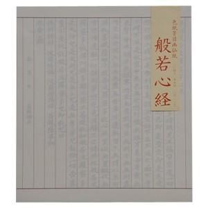 印刷用紙 ライフ 大色紙 写経用紙 5冊セット 07-129|nomado1230