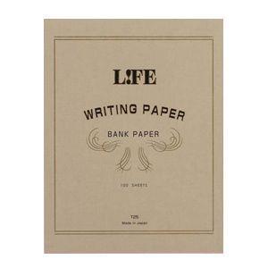 印刷用紙 ライフ 5冊セット ライティングペーパー T25 nomado1230
