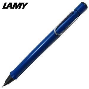 シャーペン 高級 名入れ ラミー サファリ ペンシル ブルー L114|nomado1230