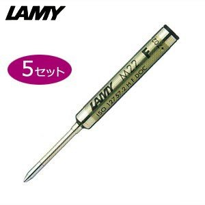 ラミー 油性ボールペン 替芯 アルミニ・ラミーピコ・スクリブル用「ペルソナ・アクセント・アルスター・サファリにも使用可」 同色5本セット ブラック LM22BK|nomado1230