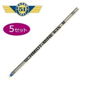 替芯 ボールペン 油性 レトロ51 ミニ 油性ボールペン替芯 同色5本セット 消耗品 ブラック SC-REF635M-BK|nomado1230