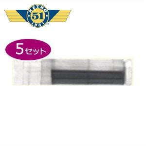 替芯 レトロ51 1.15ミリ ペンシル替芯 20本入り 5本セット 消耗品 REF90-L|nomado1230