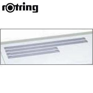製図用品 ロットリング マグネットプレートA1用 製図用品 A1MAGPL|nomado1230