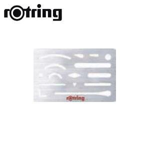 製図用品 ロットリング 字消板 消耗品 N80000V|nomado1230