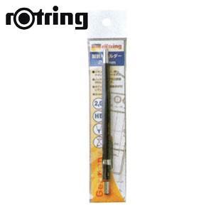 製図 ロットリング ロットリング 芯ホルダー バック商品 502320V|nomado1230