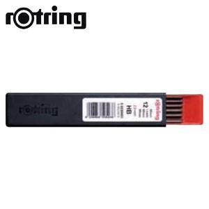替芯 ロットリング ホルダー用替芯 2.0ミリ 12本セット 消耗品 R505206|nomado1230