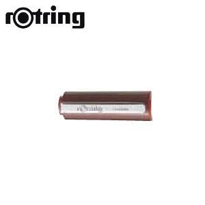 製図 ロットリング ラピッドグラフIPL パーツ キャップ R755501|nomado1230