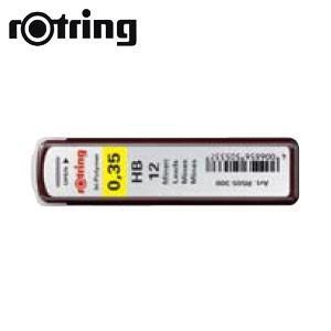 替芯 ロットリング ペンシル替え芯 ハイポリマー芯 12本入り SO231-|nomado1230