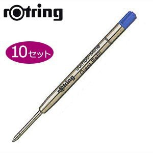 替芯 ボールペン ロットリング ボールペン 替芯 大 ジャイアントタイプ メタル芯 同色10本セット ブルー SO074-450|nomado1230