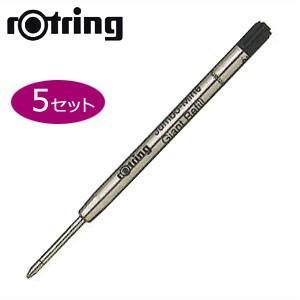 替芯 ボールペン ロットリング ボールペン 替芯 大 ジャイアントタイプ メタル芯 同色5本セット ブラック SO074-456|nomado1230