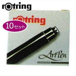 万年筆 インク ロットリング アートペン インク カートリッジ6本入 同色10個セット ブラック SO194751|nomado1230