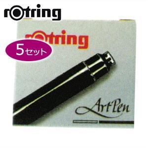 万年筆 インク ロットリング アートペン インク カートリッジ6本入 同色5個セット ブラック SO194751|nomado1230