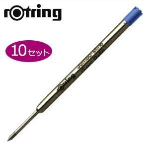 替芯 ボールペン ロットリング ティッキー ボールペン用替芯 同色10本セット ブルー No. 1904842|nomado1230