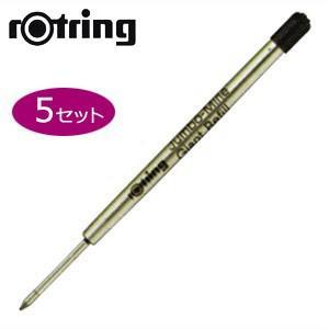 替芯 ボールペン ロットリング ティッキー ボールペン用替芯 同色5本セット ブラック No. 1904843|nomado1230